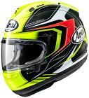 AraiアライフルフェイスヘルメットRX-7XMAZE[アールエックスセブンエックスメイズ黄]ヘルメットサイズ:XS(54cm)