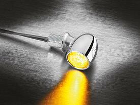 【在庫あり】KELLERMANN ケラーマン Bullet Atto [バレット アトー] 世界最小 ウインカー 本体カラー:クローム / レンズカラー:クリアー