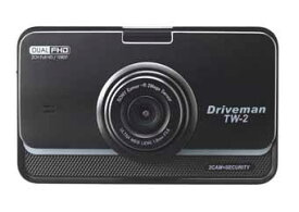 アサヒリサーチ ドライブレコーダー Driveman TW-2 [ドライブマンティーダブル ツー] 2カメラモデル