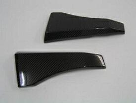 Magical Racing マジカルレーシング ラジエーター関連部品 オイルクーラーシュラウド 素材:平織りカーボン製 GSX1100S カタナ (刀)