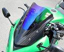 Magical Racing マジカルレーシング バイザースクリーン 仕様:平織りカーボン製/スモーク ニンジャ1000 (Z1000SX)
