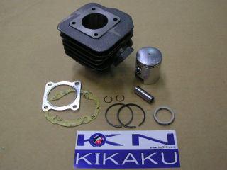 KN企画 ケイエヌキカク ボアアップキット・シリンダー ホンダ縦型エンジン ボアアップキット DJ-1 ジーダッシュ ジョルノ スーパーディオ タクト ディオ (2サイクル) ディオ XR バハ