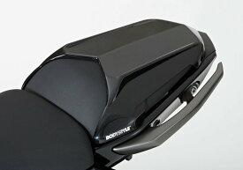 【イベント開催中!】 BODY STYLE ボディースタイル シートカウル シートカバー(Sportsline seat cover) カラー:無塗装(unpainted) ER-6f ER-6n