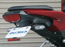 【在庫あり】ADIO アディオ フェンダーレスキット タイプ:スリムリフレクター付 CB250R