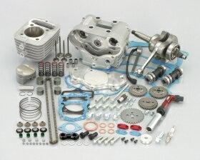 キタコ KITACO ボアアップキット・シリンダー DOHCボアアップキット (125cc) CRF100F XR100R(競技用) XR100モタード エイプ100 エイプ100 タイプD