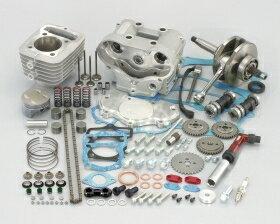 キタコ KITACO ボアアップキット・シリンダー DOHCボアアップキット (145cc) CRF100F XR100R(競技用) XR100モタード エイプ100 エイプ100 タイプD
