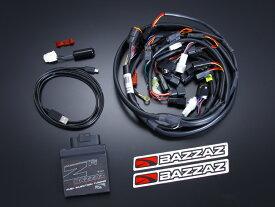 【イベント開催中!】 YOSHIMURA ヨシムラ インジェクション関連 BAZZAZ (バザーズ) Z-Fi Vストローム650