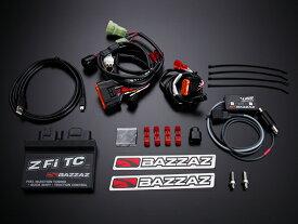 【イベント開催中!】 YOSHIMURA ヨシムラ インジェクション関連 BAZZAZ(バザーズ) Z-Fi TC SV650 ABS