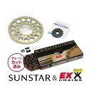 SUNSTAR サンスター フロント・リアスプロケット&チェーン・カシメジョイントセット チェーン銘柄:EK製BKGP520SRX2…