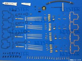 KEYSTER キースター FCR 35Φ ホリゾンタルキャブレター用燃調キット SR400