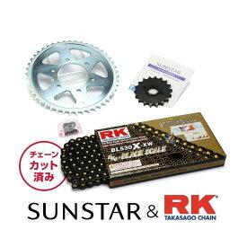 SUNSTAR サンスター フロント・リアスプロケット&チェーン・カシメジョイントセット Z400FX Z400GP