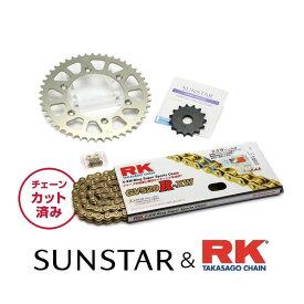 SUNSTAR サンスター フロント・リアスプロケット&チェーン・カシメジョイントセット チェーン銘柄:RK製GV520R-XW(ゴールドチェーン) WR250