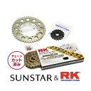 SUNSTAR サンスター フロント・リアスプロケット&チェーン・カシメジョイントセット チェーン銘柄:RK製GV530X-XW(…