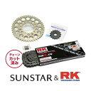 SUNSTAR サンスター フロント・リアスプロケット&チェーン・カシメジョイントセット チェーン銘柄:RK製STD520R-XW(…