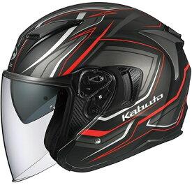【在庫あり】OGK KABUTO オージーケーカブト ジェットヘルメット EXCEED CLAW [エクシード クロー フラットブラック] ヘルメット サイズ:M