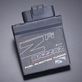 【イベント開催中!】 YOSHIMURA ヨシムラ インジェクション関連 BAZZAZ (バザーズ) Z-Fi フューエルコントロールセット DAYTONA675 STREET TRIPLE