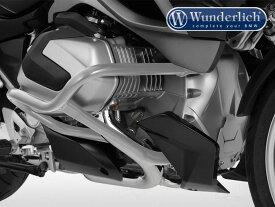 【クーポンが使える!】 ワンダーリッヒ ガード・スライダー エンジンガード Wunderlich Edition カラー:シルバー R1250RT