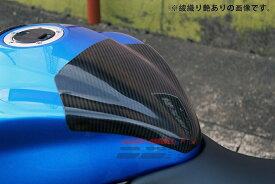 【在庫あり】SSK:スピードラ エスエスケー:スピードラ SSK タンクパッド ドライカーボン タイプ:綾織り艶あり GSX-S1000 GSX-S1000F