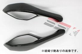 SSK:スピードラ エスエスケー:スピードラ ミラー類 SSK ミラーカバー ドライカーボン タイプ:平織り艶消し YZF-R1