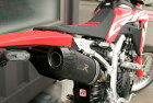 SMRエスエムアールスリップオンマフラー【PowerCore】スリップオンレーシングエキゾーストオーバルサイレンサータイプ:ステンレスCRF450L19
