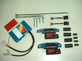 ASウオタニ AS UOTANI イグニッションコイル・ポイント・イグナイター関連 SPIIフルパワーキット GSX-R1100 GSX750 R GSX750 RR