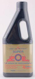 【在庫あり】SUPER ZOIL スーパーゾイル [スーパーゾイル] SUPER ZOIL for 4cycle