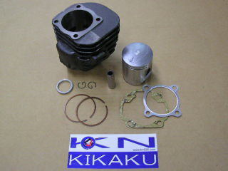 KN企画 ケイエヌキカク ボアアップキット・シリンダー 4VP シリンダーキット【101cc】 BWS100(ビーウィズ) グランドアクシス
