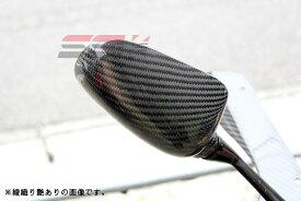 SSK:スピードラ エスエスケー:スピードラ ミラー類 ミラーカバー 左右セット トライカーボン タイプ:平織り艶消し CBR1000RR CBR600RR