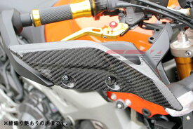 【クーポンが使える!】 SSK:スピードラ エスエスケー:スピードラ ハンドガード 左右セット ドライカーボン タイプ:綾織り艶あり MT-09 トレーサー