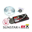 SUNSTAR サンスター フロント・リアスプロケット&チェーン・カシメジョイントセット ホーネット250