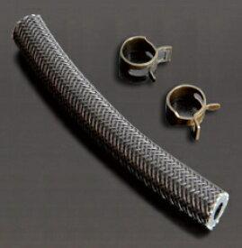 コーケン(旧光研電化) ブレーキホース KOHKEN メッシュタイプ オイルタンクホース(10cm) RCSマスターシリンダー(ブレーキ/クラッチ) ラジアルマスターシリンダー(ブレーキ/クラッチ)