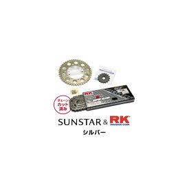 【クーポンが使える!】 SUNSTAR サンスター フロント・リアスプロケット&チェーン・カシメジョイントセット チェーン銘柄:RK製GP525R-XW(シルバーチェーン) W650