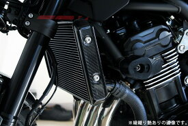 SSK:スピードラ エスエスケー:スピードラ ラジエーターサイドカバー Z900RS Z900RS CAFE