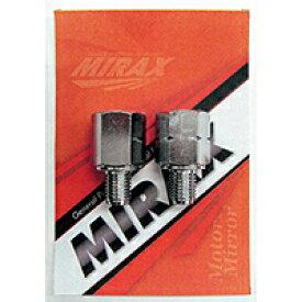 【在庫あり】MIRAX ミラックス ミラー類 ネジ径変換アダプター カラー:ブラック