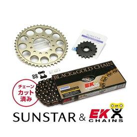 【クーポンが使える!】 SUNSTAR サンスター フロント・リアスプロケット&チェーン・カシメジョイントセット チェーン銘柄:EK製BKGP530ZVX3(ブラックゴールドチェーン) Z1 (900SUPER4) Z900 (KZ900)