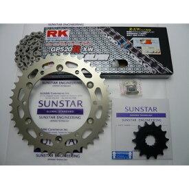 SUNSTAR サンスター フロント・リアスプロケット&チェーン・カシメジョイントセット チェーン銘柄:RK製GP520R-XW(シルバーチェーン) KLX250