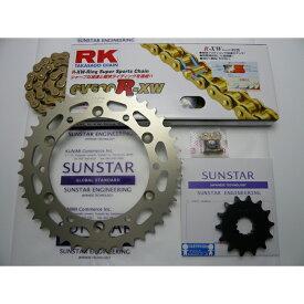 SUNSTAR サンスター フロント・リアスプロケット&チェーン・カシメジョイントセット チェーン銘柄:RK製GV520R-XW(ゴールドチェーン) KLX250