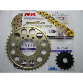 【クーポンが使える!】 SUNSTAR サンスター フロント・リアスプロケット&チェーン・カシメジョイントセット チェーン銘柄:RK製GV530X-XW(ゴールドチェーン) ZRX1200R