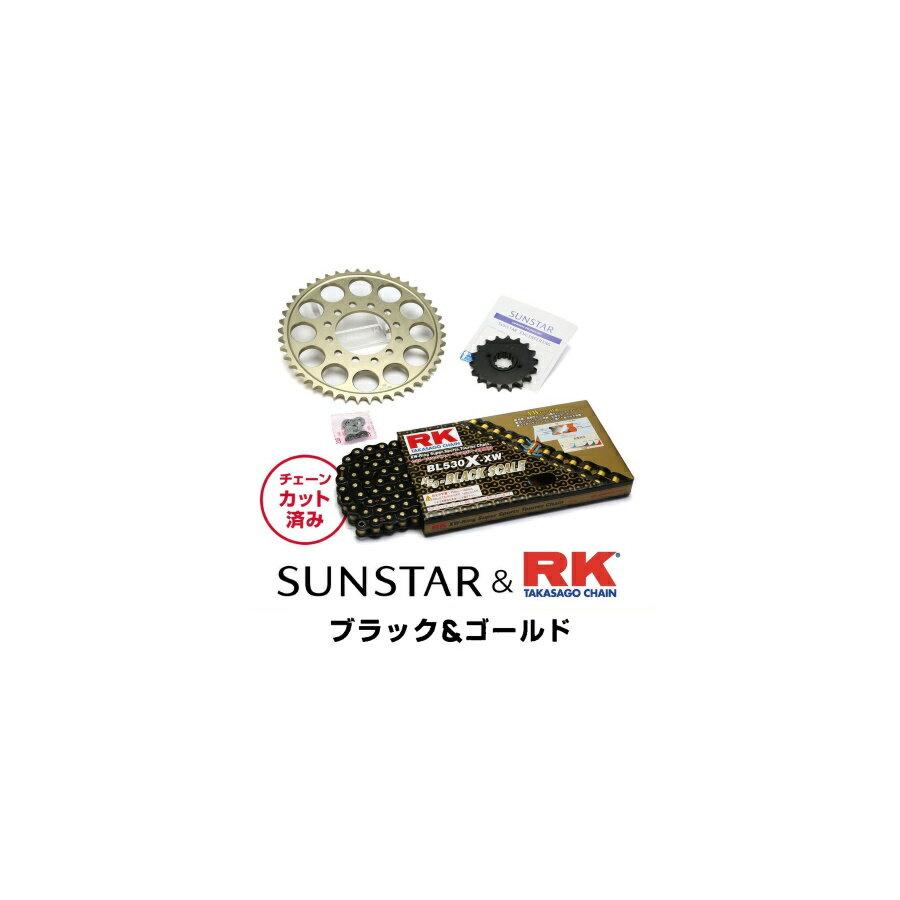 【イベント開催中!】 SUNSTAR サンスター フロント・リアスプロケット&チェーン・カシメジョイントセット チェーン銘柄:RK製BL530X-XW(ブラックチェーン) GSX-R1100