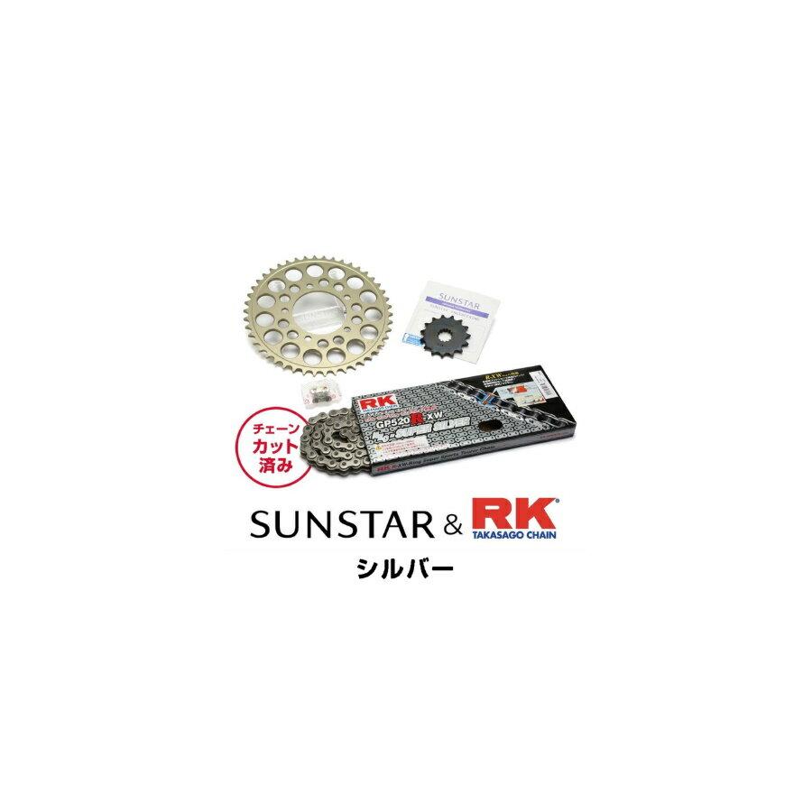 【イベント開催中!】 SUNSTAR サンスター フロント・リアスプロケット&チェーン・カシメジョイントセット チェーン銘柄:RK製GP520R-XW(シルバーチェーン) ゼファー400
