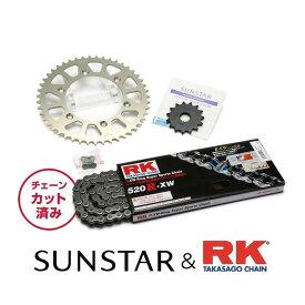SUNSTAR サンスター フロント・リアスプロケット&チェーン・カシメジョイントセット チェーン銘柄:RK製STD520R-XW(スチールチェーン) KLX250