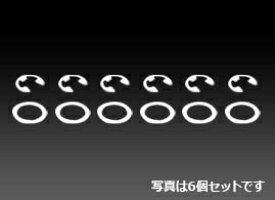 SUNSTAR サンスター ディスクローター 【補修パーツ】ワッシャーセット 6個セット Et801専用 フローティングタイプ:セミフローティング