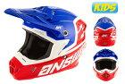ANSWERアンサーオフロードヘルメットAR1キッズヘルメットサイズ:S(14-19cm)