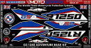 MOTOGRAFIX モトグラフィックス ステッカー・デカール FRONT PROTECTION KIT[フロントプロテクションキット] R1250GS …