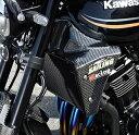 Magical Racing マジカルレーシング ラジエーター関連部品 ラジエターシュラウド タイプ:平織りカーボン製 Z900RS