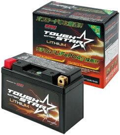 【在庫あり】DRC ディーアールシー タフスター リチウムバッテリー 103型