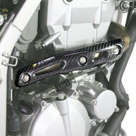 Z-CARBON Zカーボン ゼットカーボン その他マフラーパーツ EXパイプガード 250SB D-TRACKER D-TRACKER X KLX250
