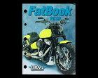 NeofactoryネオファクトリーカタログDSファットブック2019