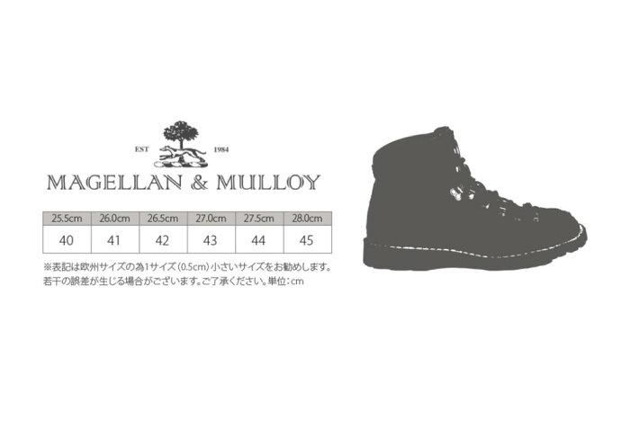 MAGELLAN&MULLOYマゼラン&ムロイオンロードブーツバイカーブーツサイズ:41インチ(26.0cm)