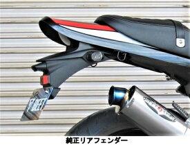 【在庫あり】BEET ビート テールカウル シートカウル カラー:シロゲルコート仕上げ(シロゲル) Z900RS Z900RS CAFE